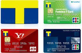 T ポイント カード 作り方