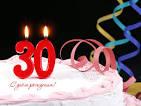 Открытки с днем рождения юбилей 30 лет
