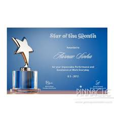 Star Of The Month Certificate Template Star Of The Month Certificate Custom Certificate Certificate
