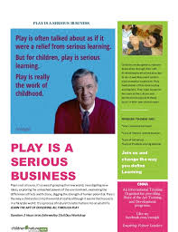 Play Is A Serious Business Workshop Flier