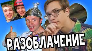 Оккупанты в Донецке признали, что Интернет на оккупированной территории отключен украинской стороной - Цензор.НЕТ 670