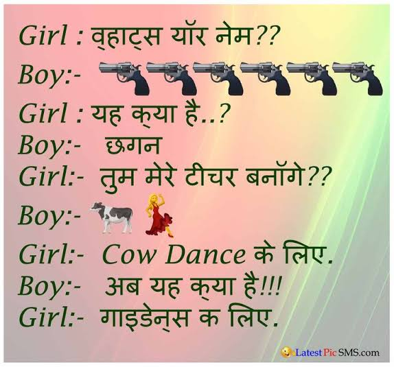 comedy sms in hindi for girlfriend