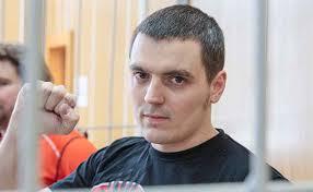 Суд оставил за решёткой журналиста РБК Соколова РОТ Фронт Александр Соколов журналист РБК и коммунист