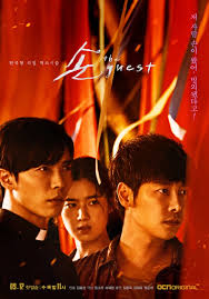 The Light In Your Eyes Asianwiki The Guest Korean Drama Asianwiki