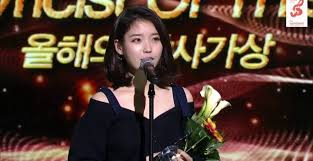 Iu And Wanna One Top Winners At 7th Gaon Chart Music Awards