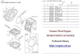yanmar engine manuals parts catalogs yanmar marine diesel engine