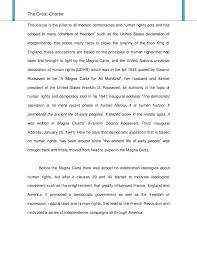essay on the declaration of independence original content space guiding your way essay writing