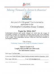 essay contest dar essay contest