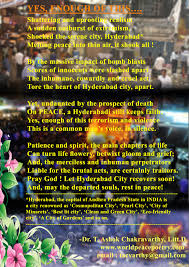 articles on world peace poem on the hyderabad blasts by dr ashok chakravarthy hyderabad acircmiddot hiawatha