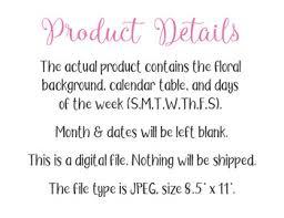 Printable Blank Monthly Calendar Printable Blank Monthly Calendar Watercolor Floral Teal Yellow Gray