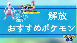 ポケモン スペシャル アタック