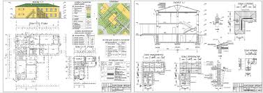 Курсовые и дипломные проекты общественное здание скачать dwg  Курсовой проект Детский сад ясли на 95 мест 26 70 х 28