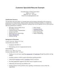 Resume Summary Statement Examples Interesting Resume Manufacturing Skills Resume Unique Summary Statement