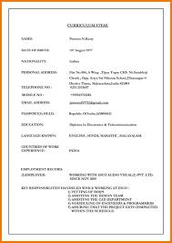 Marriage Certificate Form Download Gujarat Fresh Biodata