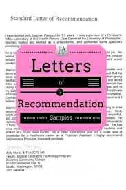 Sample Letter Of Recommendation For Medical Assistant Physician Assistant Application Letter Of Recommendation Samples