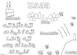 General Islamic Studies 1 Wwwislamicstudiesresourcescom