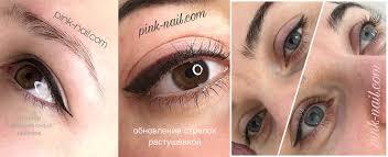 перманентный макияж глаз век стрелок розовая пантера цена