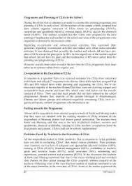 essay on tree plantation programme in school  essay on tree plantation programme in school