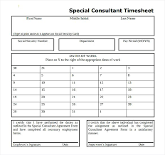 Consultancy Template Free Download 4 Consultant Consulting Invoice Template Free Word Excel Download