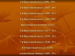 Презентация на тему Министерство образования и науки Российской  4 1 й