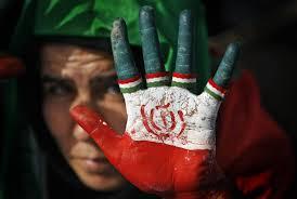 Резултат слика за Иран