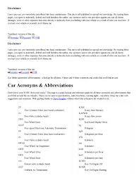 Automotive acronyms