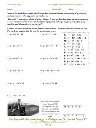 vertex form worksheet