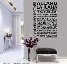 islamic wall art on ebay