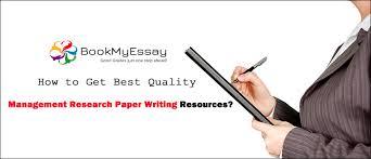 essay in communication rainy