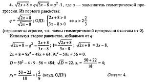 Контрольные работы по алгебре класс Дудницын Тульчинская ГДЗ Вариант 4 12345 Контрольная работа