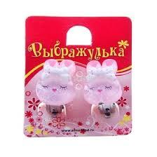 <b>Серьги</b> детские купить в Сызрани (от 149 руб.) 🥇