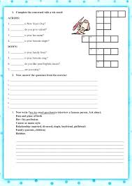 Questions And Yes No Free Worksheets For Kindergarten English 5th ...