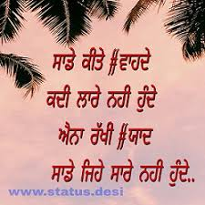 all hindi status categories and punjabi status daily updated in all ages