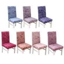 modern anti dirty slipcover spandex dining room chair cover seat cover for banquet wedding hotel