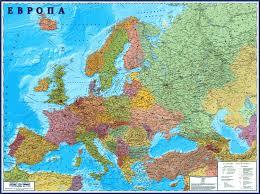 Экономико географическое положение и международные экономические  Экономико географическое положение и международные экономические связи Западной Европы