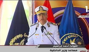 رئيس أكاديمية الشرطة: لن نسمح بدخول طالب حرارته مرتفعة أو بدون كمامة -  جريدة المال