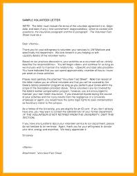 Sample Volunteer Letter 6 Volunteering Letter Template Volunteer Thank You Sample