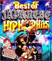 V A Best Of Jpn Hip Hop Hits 2010 Mixed By Dj Isso