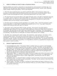 All About Business Letter Aug 15 Text Communication