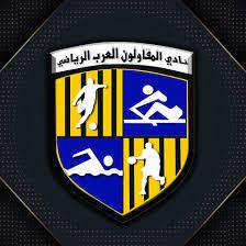 نادي المقاولون العرب الرياضي - Home