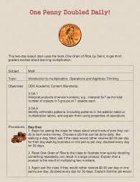 one penny doubled daily, multiplication lesson plan