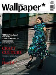 Wallpaper Thailand September 2016 Cover ...