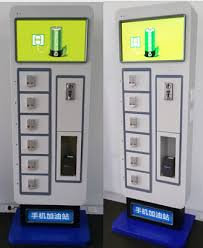 Coin Op Vending Machines Enchanting Floorstanding Advertising LED Mobille Phone Charging Station Coin