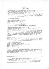 Design Manual For Roads And Bridges Volume 2 Ream Guidelines For Road Drainage Design Volume 4 Pdf