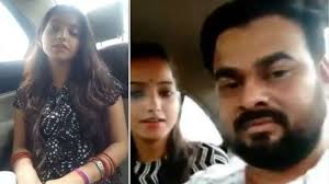Bjp Mla Rajesh Misra Pappu Bhartaul Daughter Sakshi Misra Married To