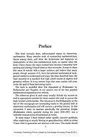 essay biodata of any writers in essay any essay pics resume essay how to write an essay on any topic french