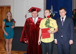 Вручение дипломов выпускникам магистратуры Обладателей красного диплома поздравили губернатор и ректор вуза