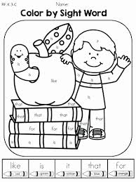 Kindergarten Sight Word Worksheets Sight Word Coloring Pages