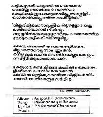essay elephant proposal essay topics examples sociology essay  sahyadri books online trivandrum song from malayalam album hospital window page 2 an essay on elephant
