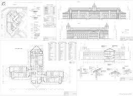Курсовые и дипломные проекты общественное здание скачать dwg  Дипломный проект Детский сад на 240 мест в г